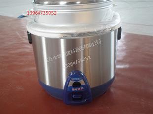 【展示】沼气饭煲 电饭煲 沼气袋配件 软体沼气池设备 沼气袋