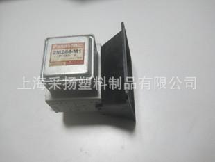 供应工业微波磁控管冷却塑料风罩,微波设备用风罩