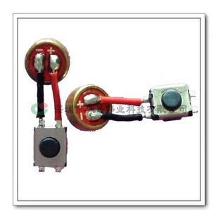 耳机咪头 4015焊开关咪头 加工系列焊开关咪头 环保咪头批发4015