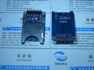SD卡模块 SD卡读写模块 送资料