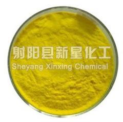长期供应邻甲基对苯二酚 对苯锟 碳酸锰 对苯二酚 13375233369