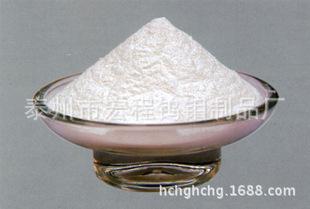 专业生产钼酸钠,试剂级钼酸钠,工业级钼酸钠量大从优优惠
