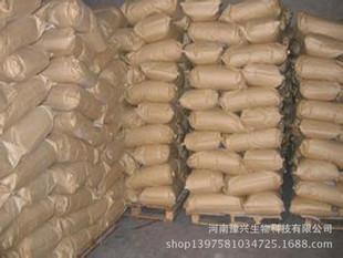 厂家直销优质甘露醇食品级  原装 量大从优 99%含量