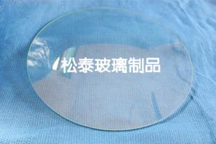 玻璃有边灯罩热弯钢化玻璃  玻璃 3mm  尺寸可定制