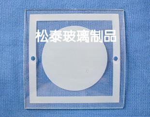 【松泰玻璃制品】  蒙砂打孔玻璃,方形热弯玻璃灯具片可定制尺寸