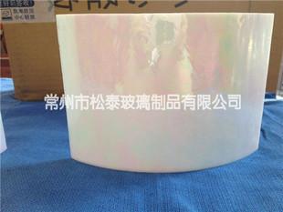 长方形热弯 彩色玻璃 灯具玻璃装饰玻璃 尺寸可定制
