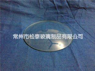 火车附着灯玻璃  热弯圆玻璃 尺寸可定制