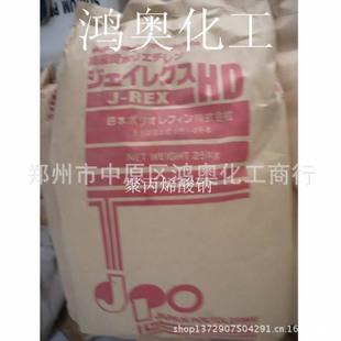 聚丙烯 聚丙烯酸钠 增稠剂 食品级聚丙烯酸钠 聚丙烯酸钠