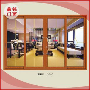优质节能欧式铝合金门窗