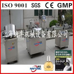 眼药水灌装生产线_滴眼液灌装机价格_优质灌装生产线批发/采购