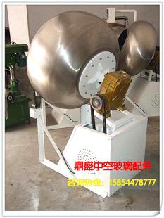 优质优价供应、订做糖衣机/荸荠式糖衣机/小型糖衣机