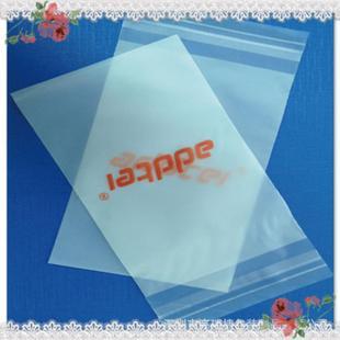 cpe胶袋 订做cpe胶袋 批发cpe胶袋 自粘cpe胶袋