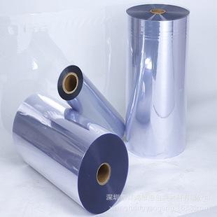 PVC热收缩膜 深圳PVC热收缩袋 收缩膜生产厂家
