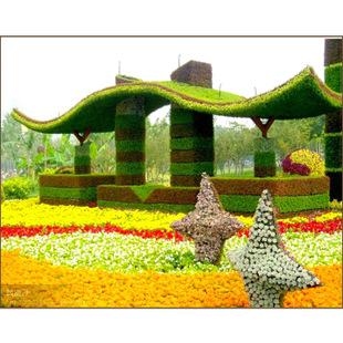 陕西雕塑 树叶绿雕 可定制创意公园雕塑 厂家直销 绿植
