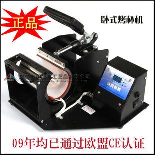 供应热转印烤杯机 卧式烤杯机 数码印杯机 变色杯烫杯机 原装