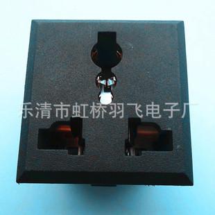 供应品字 器具电源插座 AC电源插座 AC插座 三合一交流电源插座等