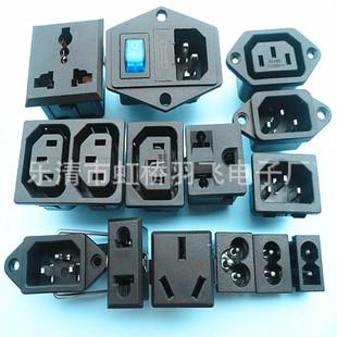 供应插座八字尾插座AC-009八字型电源插座 8字型电源插座
