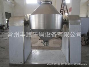 SZG-1500系列双锥回转真空干燥机