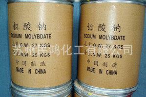 长期供应 国标钼酸钠  缓蚀剂钼酸钠