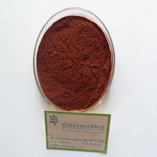 供应葡萄籽提取物  花青素 天然葡萄籽提取物  OPC95