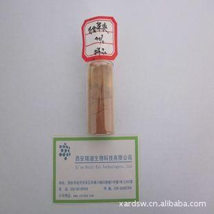 现货供应光甘草定Glabridin 40%(化妆品美白祛斑原料)