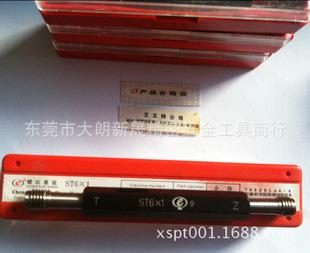 批发:ST4*0.7/ST5*0.8/ST6*1/ST 8*1.25螺纹护套牙规/螺套塞规