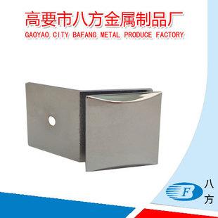 BF232不锈钢浴室隔断码 高要隔断码 135度单边玻璃隔断码 隔断码