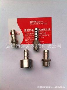 DL 不锈钢软管接头 不锈钢胶管接头 不锈钢74°接头 金属软管接头