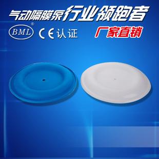气动膜泵膜片,进口ptfe 固瑞克 隔膜泵膜片,单隔膜泵膜片