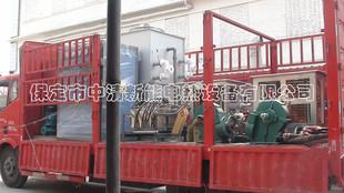 标配中频熔炼炉简易炉头熔钢炼铁全国设备中清制造