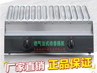 烤肠机哪里有卖?燃气烤肠机,燃气玛芬热狗棒机 14管香肠机