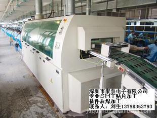 提供深圳高品质高质量高标准率插件加工后焊加工波峰焊加工