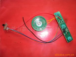 提供玩具PCB后焊,DIP波峰焊加工 波峰焊加工厂