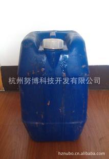 供应水基型阴离子氯丁胶乳