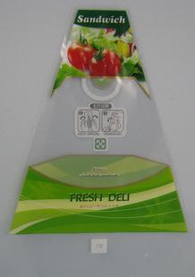 BOPP膜优质蔬菜、水果、鲜花BOPP防雾膜(bopp薄膜)bopp膜
