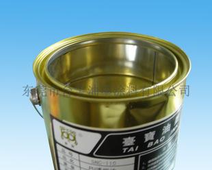 供应惠州专业生产油墨 专用四色油墨 四色油墨生产厂家