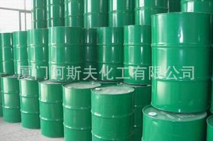 厂家供应 增塑剂系列 新型环保增塑剂 DOTP对苯增塑剂
