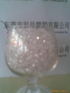 供应PE塑料增韧剂,HDPE增韧剂,LDPE增韧剂