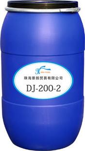 碱、专用碱、代碱、代用碱、染色碱、染色专用碱DJ-200-2