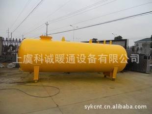 储油罐公司、储油罐供应商、储油罐生产厂家
