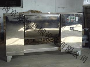 厂家直销 槽型混合机 槽形混合机厂家 槽型混料机