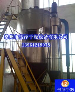 LPG800型离心喷雾干燥机-喷雾干燥机厂家-雷泽干燥-喷雾干燥说明