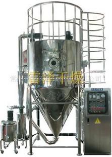 LPG500型离心喷雾干燥机-喷雾干燥机厂家-雷泽干燥-喷雾干燥说明