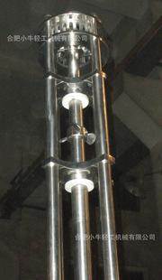 36kw大型乳化机,高剪切乳化机,安徽乳化机,油墨乳化机,乳化罐