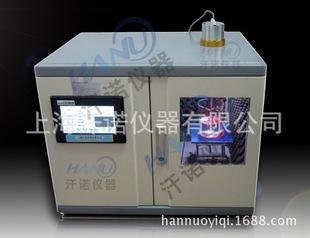 供应多用途恒温超声波提取机超声波提取机/超声波萃取机