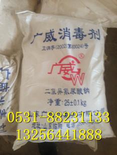 现货   供应优质次氯酸钠 固体次氯酸钠 工业级