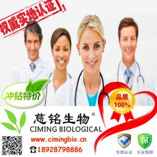 吡咯并喹啉醌,PQQ,强抗氧化剂,72909-34-3,延长寿命,抗衰老