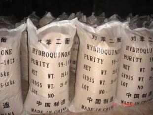 供应邻甲基对苯二酚 全国发售 质量又保障 价格从优