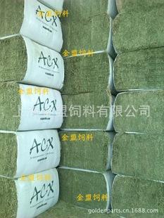 美国苜蓿 进口苜蓿  苜蓿草捆 河南进口苜蓿 20个蛋白 天津港口货