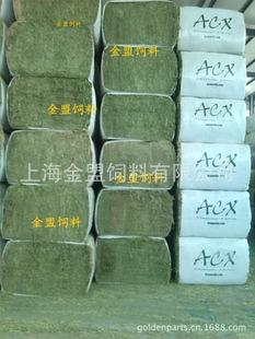 美国苜蓿  干苜蓿草 陕西进口苜蓿 20个蛋白 天津港口 量大从优